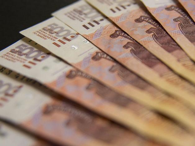 Семеро с деньгами. В регионе наградили лучших налогоплательщиков