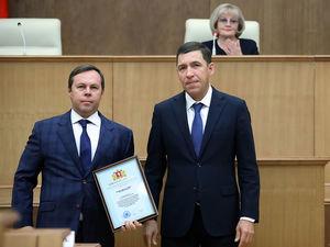 Лучшим налогоплательщиком Свердловской области стала газовая компания