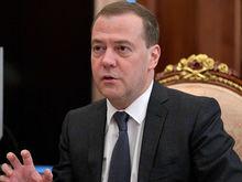 Медведев поручил силовикам придумать, как защитить бизнес от них самих