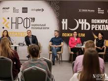 Нативка, роботы и киберспорт: каким будет Национальный рекламный форум в Екатеринбурге