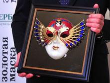 Две постановки красноярских театров поборются за «Золотую маску»