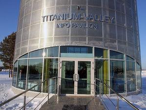 «Титановая долина» расторгла договор аренды с крупнейшим резидентом