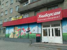 Закрылись последние продуктовые магазины сети братьев Насоленко