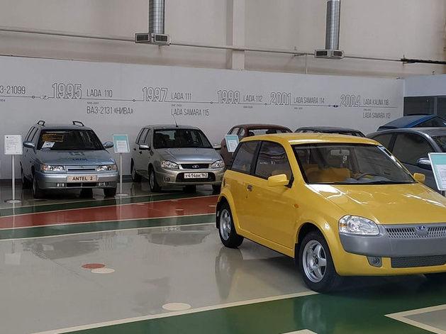 Музей АвтоВАЗ в Тольятти
