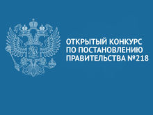 Нижегородский вуз победил в конкурсе проектов по созданию высокотехнологичных производств
