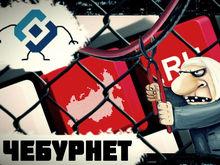 «Суверенный интернет» и другие новые законы ноября