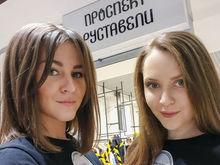В Красноярске появился «Проспект Руставели»