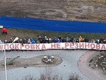 #Покровканерезиновая: жители устроили флешмоб против уплотнения