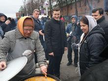 Шеф-повара из 30 регионов накормили нижегородцев на День Народного Единства