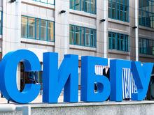 В СибГУ готовятся к выборам ректора: Эдхам Акбулатов против Алексея Попова