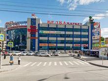 Семья осужденного вице-мэра вернула контроль над крупным торговым центром в Екатеринбурге