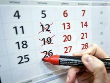 Многие челябинцы не хотят иметь четырехдневную рабочую неделю