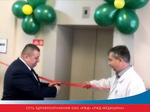 В больнице Челябинской области запустили скандальный лифт с разрезанием красной ленточки