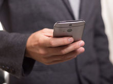 МегаФон выпустил приложение в помощь малому и среднему бизнесу