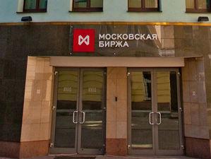 Рынок акций на коне: Индекс Мосбиржи впервые в истории пробил 3000 пунктов
