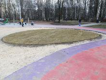 В парке Дубки подрядчик завершил земляные работы и ждет поставки оборудования