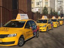 Поездки от 39 руб. На рынок Екатеринбурга заходит конкурент «Яндекс.Такси»