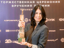 Топ-менеджер «Норникеля» стала победителем премии «Топ-1000 российских менеджеров»
