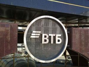 ВТБ запустил мобильное приложение, заменяющее POS-терминал