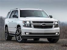 Chevrolet компенсирует клиентам «Балтийского лизинга» затраты на КАСКО, шины и шиномонтаж
