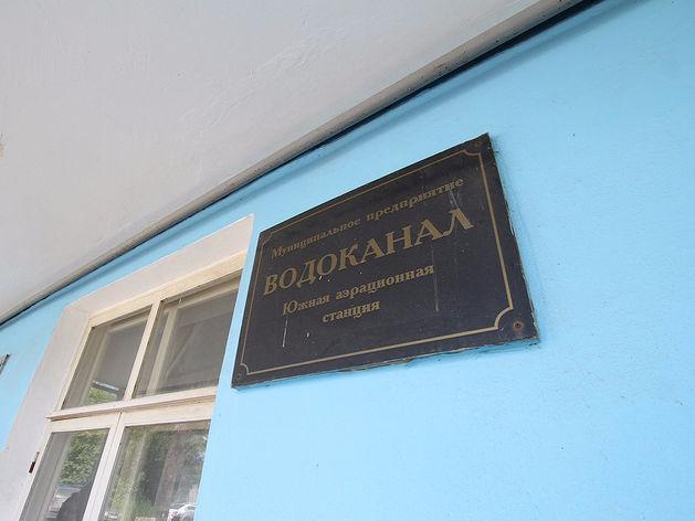 Крупный городской МУП отдали главному по нечистотам в Екатеринбурге
