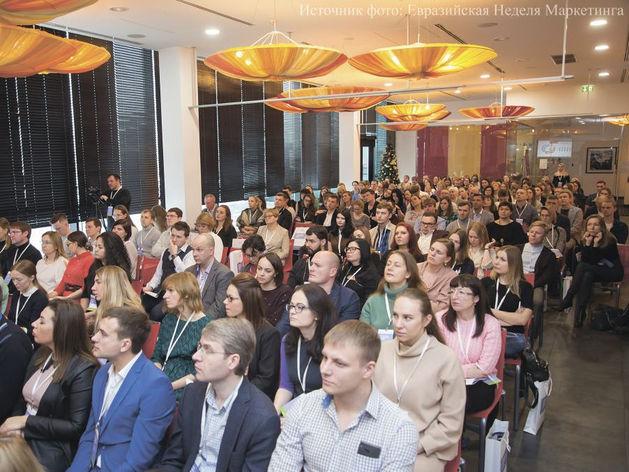 Все тренды маркетинга-2020 на «Евразийской Неделе Маркетинга»