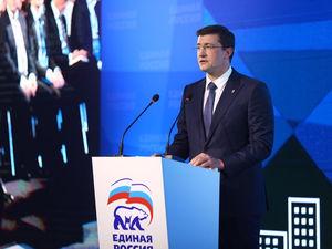 Глеб Никитин избран секретарем регионального отделения «Единой России»