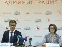 Образовательный портал запущен в Нижнем Новгороде
