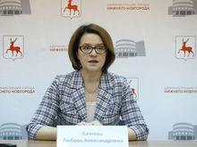 Сачкова: Единый реестр учреждений представлен на образовательном портале Нижнего Новгорода