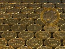 Красноярцев приглашают обменять мелочь на юбилейные монеты и «Бременских музыкантов»