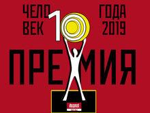 Все номинанты премии «Человек года» в Красноярске: номинация «Продритейл»