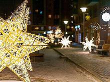 На «Южном берегу» в Красноярске появилось созвездие из 25 светящихся звезд