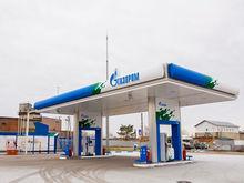 «Газпром» расширил сеть АГНКС-заправок в Новосибирской области