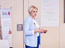 Ирина Екимовских проведет семинар о том, как приумножить и сохранить деньги в бизнесе