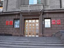 В Красноярском крае назначен руководитель агентства по ГО, ЧС и пожарной безопасности