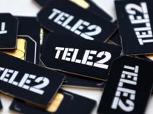 Ростелеком приобрел 100% акций одного из крупнейших мобильных операторов