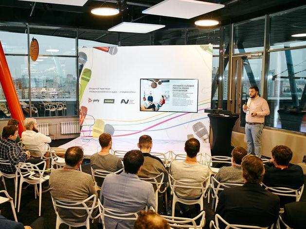 В Екатеринбурге презентовали новую площадку для проведения образовательных AV проектов