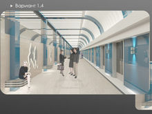 В мэрии рассказали, как будет выглядеть станция метро «Спортивная»