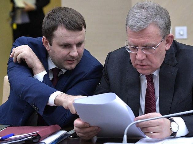 Максим Орешкин и Алексей Кудрин