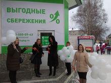 На Урале возбудили уголовное дело о мошенничестве на миллиард