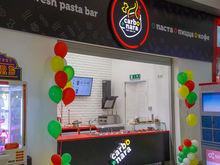 Фреш-паста-бар итальянской кухни продают в центре Новосибирска
