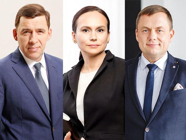 Власти стараются, бизнес готов: как в Свердловской области поддерживают предпринимателей