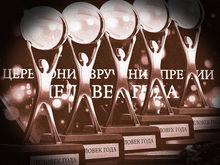 Сегодня в Красноярске состоится премия  «Делового квартала» «Человек года»: все номинанты