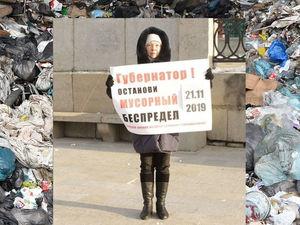 «Будем стоять каждый день». В Екатеринбурге начался бессрочный пикет против полигона ТБО