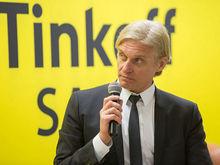 «Хватит копировать, завидовать и подло хантить!» Тиньков обвинил Сбербанк в воровстве идей