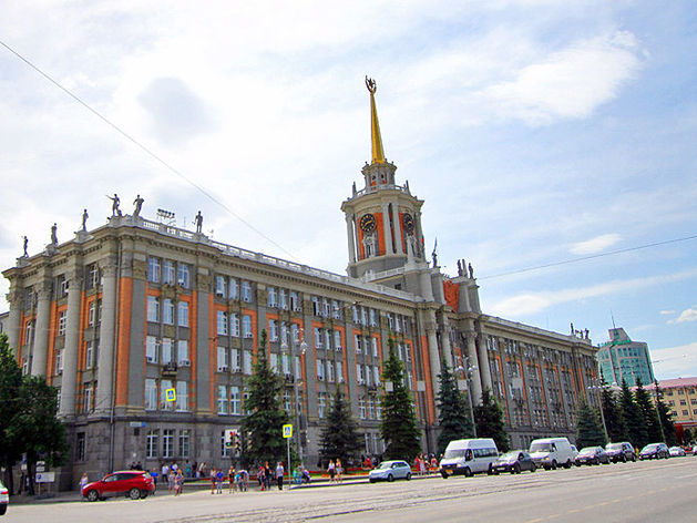 Мэрия устроит грандиозную распродажу городского имущества. Цель: больше 2 млрд руб.