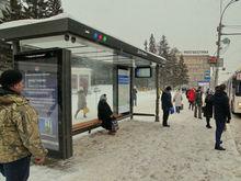 Какими будут «умные остановки», решат жители Новосибирска