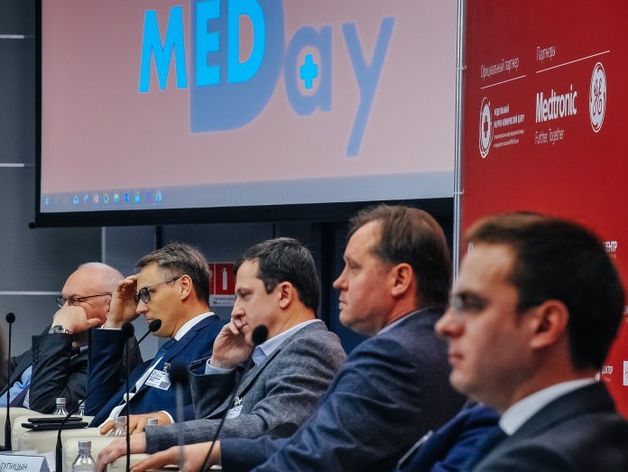 Кадровый дефицит: медики обсудят острые вопросы на конгрессе Vademecum MedDay — 2019