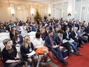 Главное событие рынка недвижимости в Нижнем Новгороде — Рождественский саммит РГУД