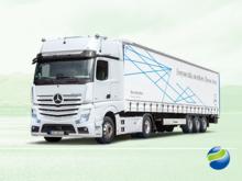 Клиенты «Балтийского лизинга» получат субсидию до 300 000 рублей от Mercedes-Benz